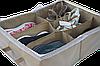 Органайзер для обуви на 6 пар ORGANIZE (бежевый), фото 5