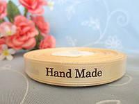 """Лента атласная, с надписью """"Handmade"""", 0,9 см, цвет кремовый"""