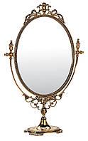 Stilars Зеркало
