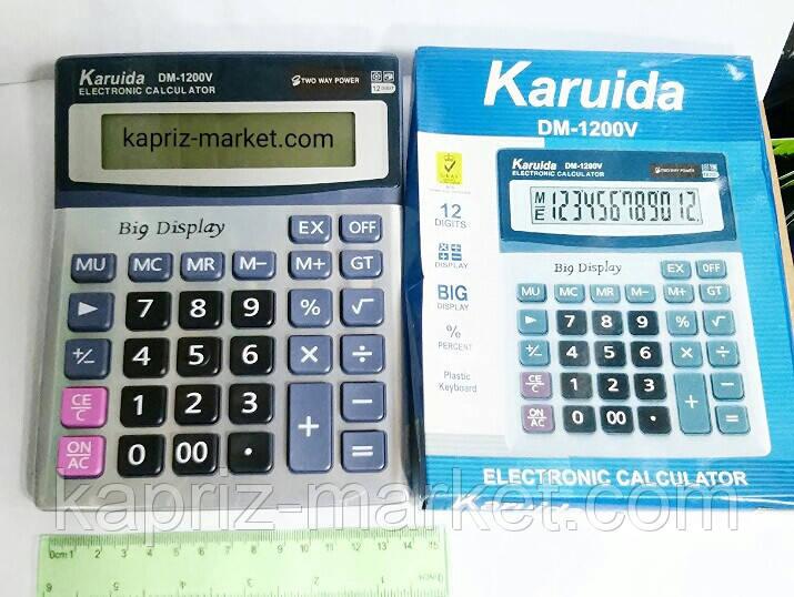 Калькулятор большой