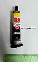"""Клей """"88"""""""