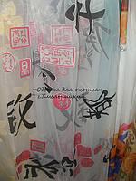 Тюль Иероглифы, фото 1