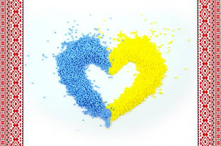 С Днем Независимости, Украина! График работы