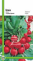 Семена редисаИлка (любительская упаковка)5гр.