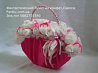 """Малиновая сумочка из конфет """"Красотка"""""""