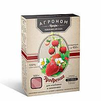 """Удобрение """"Агроном профи"""", для клубники и земляники, 0,3 кг"""
