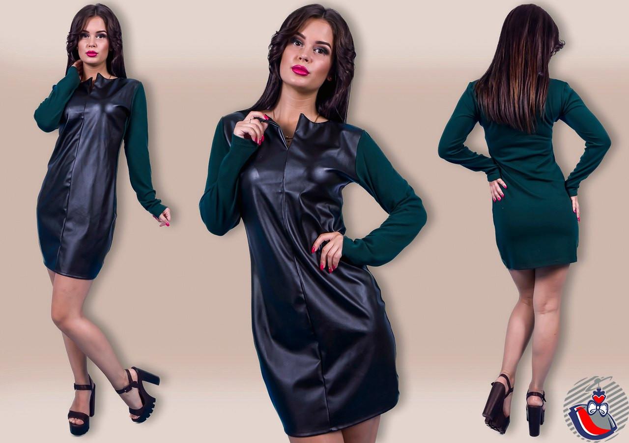 Платье экокожа 21/666