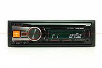 Автомагнитола Alpine CDE-181RM