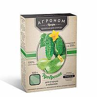 """Удобрение """"Агроном профи"""", для огурцов и кабачков, 0,3 кг"""
