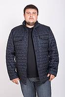 Куртка стеганная мужская батал