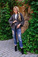 Модный пиджак( кардиган) вязка свободный женский на осень