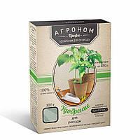 """Удобрение """"Агроном профи"""", для рассады, 0,3 кг"""