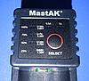 """Зарядний пристрій MastAK MTL-100 """"Інженер"""", фото 5"""