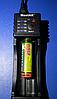 """Зарядний пристрій MastAK MTL-100 """"Інженер"""", фото 10"""