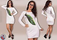 Платье павлин 21/672