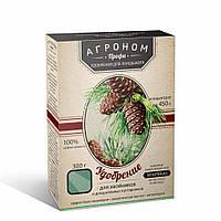 """Удобрение """"Агроном профи"""", для хвойников, 0,3 кг"""