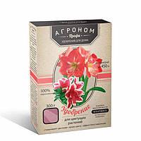"""Удобрение """"Агроном профи"""", для цветущих, 0,3 кг"""
