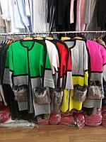 Кардиган из ангоры с меховыми карманами Китай 5 цветов