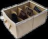 Органайзер для обуви на 4 пары ORGANIZE (бежевый), фото 6
