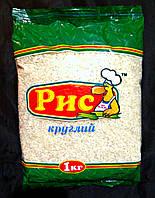 Рис Круглый 1000 г.