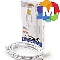 USB/microUSB