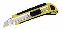Нож универсальный СТАЛЬ 23107