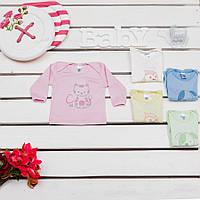 Кофта ясельная для новорожденных ( мальчик девочка ) ТМ Фламинго в четырёх цветах