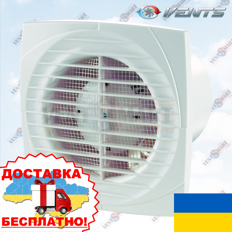 Тонкий вытяжной вентилятор Вентс 125 Д (+ опции)
