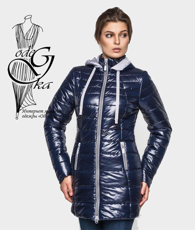 Подобные товары Курток стеганых на двойном синтепоне Салли-1