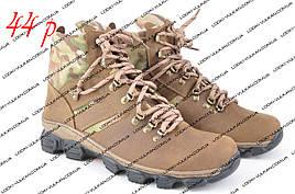 Кожаные ботинки (нубук) мультикам Только 44 Размер