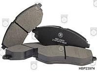 Колодка тормозная передн.(4 шт.) HBP23974  (HORT)