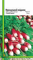 Семена редисаФранцузский завтрак(любительская упаковка)5 гр.