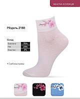 Женские носки TM Bonus (арт. 2180)