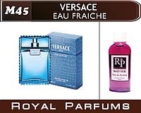 Духи на разлив Royal Parfums Versace «Eau Fraiche» (Версаче О Фрэйч) 50 мл.