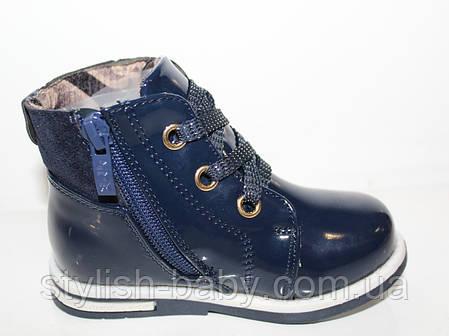 Детская обувь оптом. Детская демисезонная обувь бренда GFB для девочек (рр. с 23 по 28), фото 2