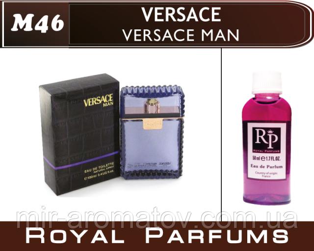 Мужские духи на разлив Royal ParfumsVersace «Man» №46  100мл