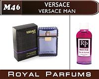 Мужские духи на разлив Royal ParfumsVersace «Man» №46  100мл  +ПОДАРОК