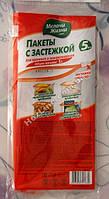 Мелочи Жизни Пакеты Слайдеры для заморозки и хранения продуктов 1 Л 5 шт.