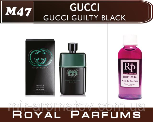 Мужские духи на разлив Royal Parfums Gucci « Guilty Black» №47  35мл +ПОДАРОК