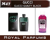 Мужские духи на разлив Royal Parfums Gucci « Guilty Black» №47  100мл  +ПОДАРОК