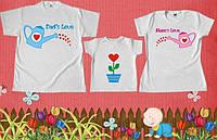 Комплект футболок для мамы, папы и малыша Family look