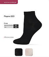 Женские носки из бамбукового волокна TM Bonus (арт. 2223)