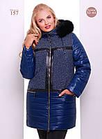 Женское зимнее пальто супер батал с капюшоном 5 цветов
