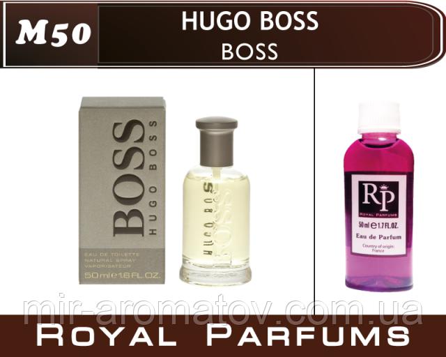 Мужские духи на разлив Royal Parfums  Hugo Boss «Boss» №50  50мл  +ПОДАРОК
