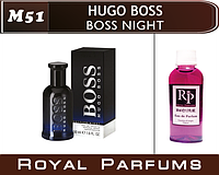 Духи на разлив Royal Parfums Hugo Boss «Bottled Night» (Хьюго Босс Ботл Найт)  50 мл.