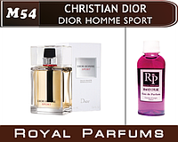 Духи на разлив Royal Parfums Christian Dior «Dior Homme Sport» (Кристиан Диор Диор Хом Спорт)  35 мл.