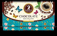 """Шоколад """"Клатч"""" черный с кофе SHOUD'E"""