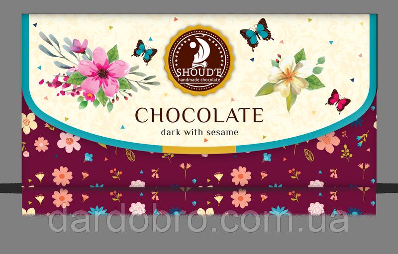 """Шоколад """"Клатч"""" черный с сезамом SHOUD'E"""