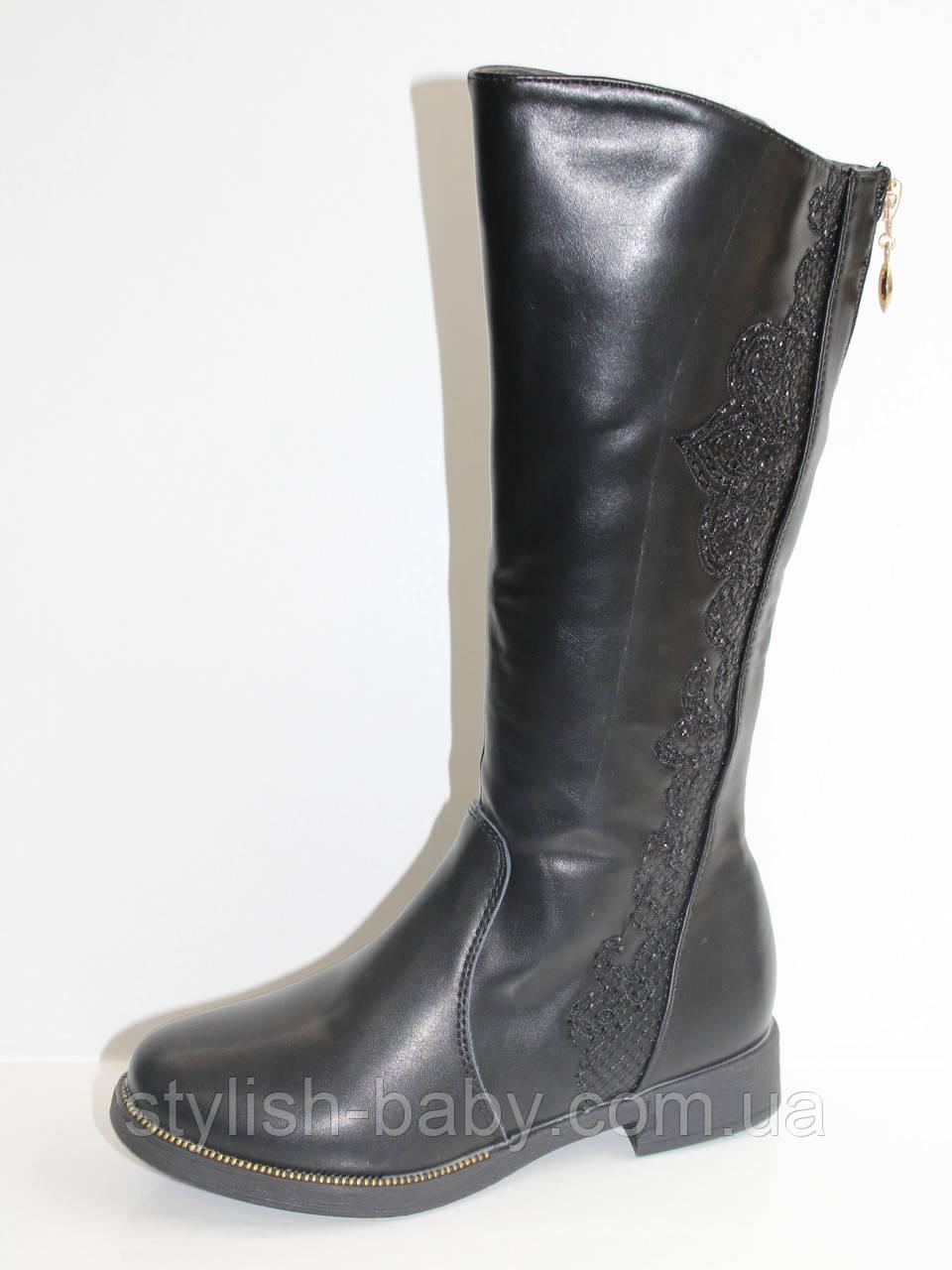Детская обувь оптом. Детская демисезонная обувь бренда GFB для девочек (рр. с 32 по 37)