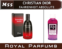Christian Dior «Fahrenheit Absolute» (Кристиан Диор Фаренгейт Абсолют) №55 (в флаконах на 35мл,50мл,100мл,2